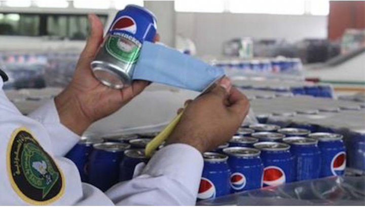 Niezwykły sposób na przemyt alkoholu do muzułmańskiego kraju